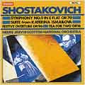 ショスタコーヴィチ: 交響曲第9番、祝典序曲