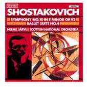 ショスタコーヴィチ: 交響曲第10番、他