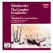 Tchaikovsky: The Complete Symphonies / Jansons, Oslo Phil