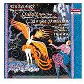 ストラヴィンスキー: 組曲「火の鳥」 (1945年版)、他