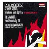 Classics - Prokofiev: Semyon Kotko Op 81, etc / Neeme Jaervi, Scottish NO