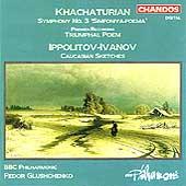 Khachaturian: Symphony no 3, etc / Glushchenko, BBC Phil