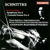 Schnittke: Symphony no 8, etc / Rozhdestvensky, Stockholm PO