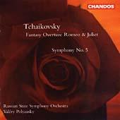 Tchaikovsky: Symphony no 5, etc / Polyansky, Russian SSO