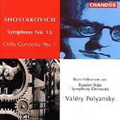 Shostakovich: Symphony no 15, etc / Polyansky, Russian SSO