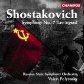 Shostakovich: Symphony no 7 / Polyansky, Russian State SO