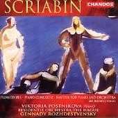 Scriabin: Prometheus, etc /Postnikova, Rozhdestvensky, et al
