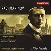 Rachmaninov: Symphony no 1;  Respighi / Polyansky, et al