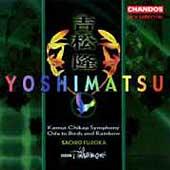 Yoshimatsu: Kamui-Chikap Symphony, etc