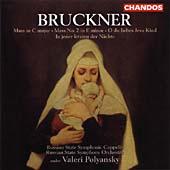 Bruckner: Masses, etc / Polyanski, Kuznetsova, et al