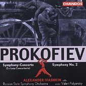 Prokofiev: Symphony no 2, Symphony-Concerto / Polyansky