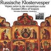 Russian Office of Vespers / Peter Baer, Chevetogne Monastery