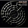 「マンホール」オリジナル・サウンド・トラック