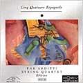 Spanish Chamber Music