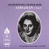 Les Archives De La Musique Arabe Vol. 1