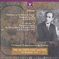 Brahms: Symphony no 4, Haydn Variations / Koussevitzky