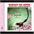 Japanese Soundscapes