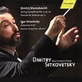 Schostakowitsch: Prelude & Scherzo Op.11; Strawinsky: Concerto for String Orchestra, etc