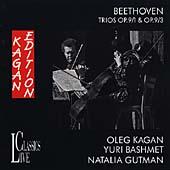 Kagan Edition - Beethoven: Trios / Kagan, Bashmet, Gutman