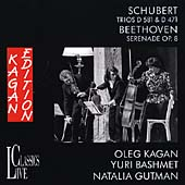 Kagan Edition - Schubert, Beethoven / Bashmet, Gutman