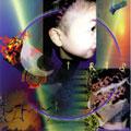 ドリーム・ドルフィンの地球音楽図鑑 1