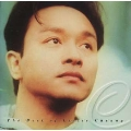 C-THE BEST OF LESLIE CHEUNG