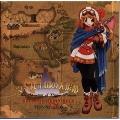 マール王国の人形姫 オリジナルサウンドトラック
