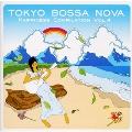 HAPPINESS COMPILATION ALBUM Vol.4 -TOKYO BOSSA NOVA