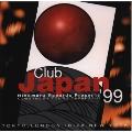 Club Japan'99 Hinomaru Records Presents