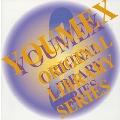 ユーメックス オリジナル ライブラリ シリーズ VOL.2