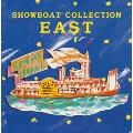 ショーボート・コレクション East