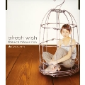 after wish