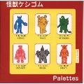"Palettes/""怪獣ケシゴム"" [BX-0003]"