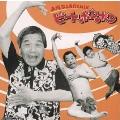 「beatmania」ANI-SONGS(アニソン)MIX 赤塚不二夫REMIX ビートボンボン