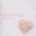 Special Selection Album Colorful 2
