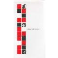 HOSONO BOX 1969-2000