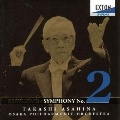 ベートーヴェン:交響曲第2番/朝比奈隆指揮、大阪フィルハーモニー交響楽団