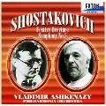ショスタコーヴィチ: 交響曲 第5番、 祝典序曲