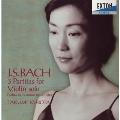 J.S.バッハ:無伴奏ヴァイオリン・パルティータ第1番-第3番/無伴奏フルート・パルティータ イ短調 BWV.1013 (ヴァイオリン編):久保田巧(vn)