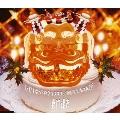 ひとりぼっちのクリスマス/NIPPONのお正月