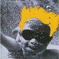 TATSUO KAMON SINGLE BEST COLLECTION+3 2002~2004