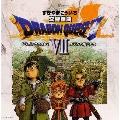 交響組曲「ドラゴンクエスト VII」 エデンの戦士たち + オリジナル・サウンドトラック