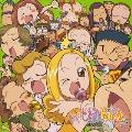 「おジャ魔女どれみドッカーン!」CDくらぶ その5~おジャ魔女キャラクター・ヴォーカルコレクション~6年1組盤