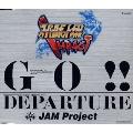 PlayStation2用ソフト『スーパーロボット大戦IMPACT』OPテーマ GO!!