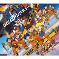 TVアニメ『出撃!マシンロボレスキュー』 テーマソング GO!GO!レスキュー