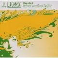 BOSSA CINEMATICA!オリジナル・サウンドトラック