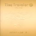Time Traveler vol.2