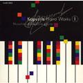 カプースチン:ピアノ作品集 VOL.1:川上昌裕(p)