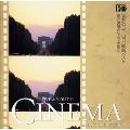GOLDPRICE ¥1,500『哀愁のヨーロッパ映画ベスト』太陽がいっぱい~第三の男 愛と青春のシネマ年鑑 2