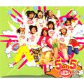 5 on 5 [CD+DVD]